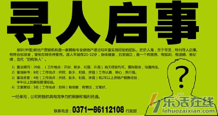 北京寻人调查公司_调查公司寻人_重庆荣胜调查公司寻人