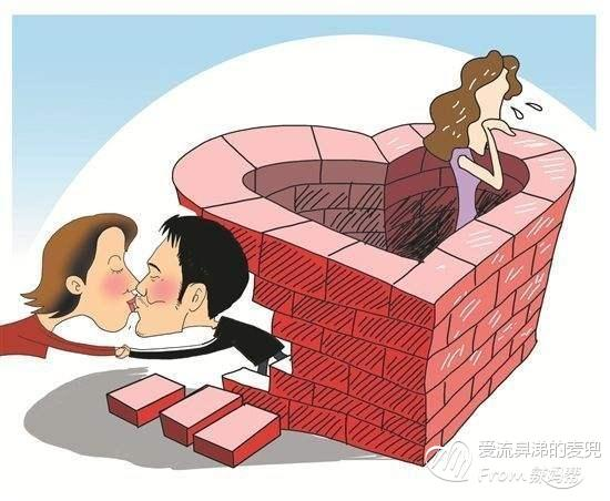 出轨怎么办_如果老婆出轨怎么办_总是怀疑老婆出轨怎么办